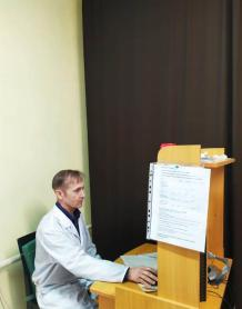 Офтальмолог по ленинскому району
